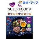 スーパーフード 9(20g*6包入)