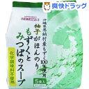 成城石井 恩納村産 もずくとみつばのスープ(5食入)