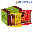 アマノフーズ 畑のカレー2種セット(4食)【アマノフーズ】