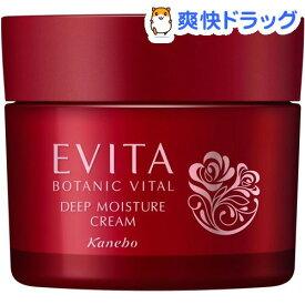 エビータ ボタニバイタル ディープモイスチャークリーム(35g)【EVITA(エビータ)】
