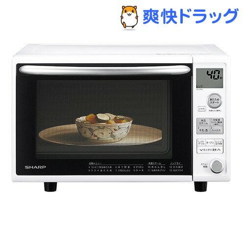 シャープ オーブンレンジ RE-V70A-W ホワイト系(1台)【シャープ】【送料無料】