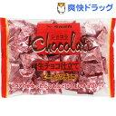 ショコラ生チョコ仕立て ピーナッツチョコ(165g)