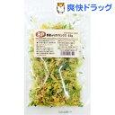 野菜ふりかけミックス(45g)