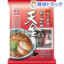 旭川らーめんや天金 旭川醤油(126g)