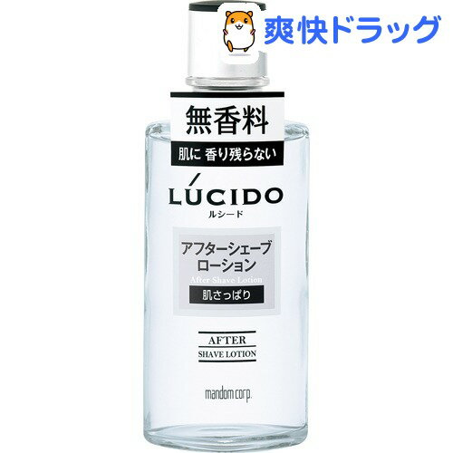 ルシード アフターシェーブローション(125mL)【ルシード(LUCIDO)】