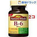 ネイチャーメイド ビタミンB6(80粒入(40日分)*2コセット)【ネイチャーメイド(Nature Made)】