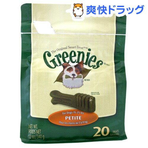 グリニーズ プティ(プチ)(20本入)【グリニーズ(GREENIES)】
