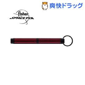 フィッシャースペースペン BP/R レッド アルミニウム(1本入)