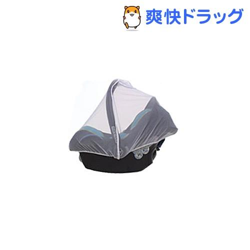 マキシコシ カブリオフィックス専用 モスキートネット(1枚入)【マキシコシ(Maxi-cosi)】