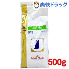 ロイヤルカナン 猫用 pHコントロール 1 ドライ(500g)【ロイヤルカナン(ROYAL CANIN)】