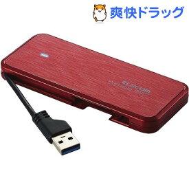 エレコム SSD 外付け 480GB ps4 ケーブル収納 セキュリティ機能付き 超軽量 レッド(1個)【エレコム(ELECOM)】