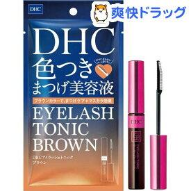 DHC アイラッシュトニック ブラウン(6g)【DHC】