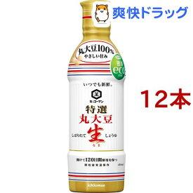 キッコーマン いつでも新鮮 丸大豆生しょうゆ(450ml*12個セット)【キッコーマン】
