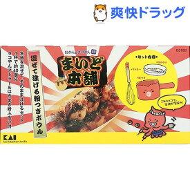 まいど本舗 粉つぎボールセット DS1021(1セット)【貝印】