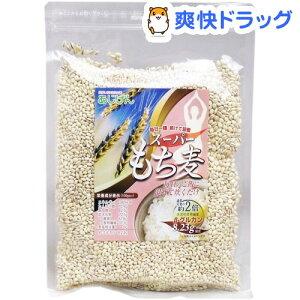 スーパーもち麦(300g)