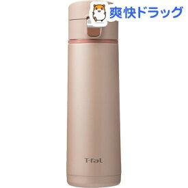 ティファール クリーン マグ シャンパン 430mL K23425(1本)【ティファール(T-fal)】