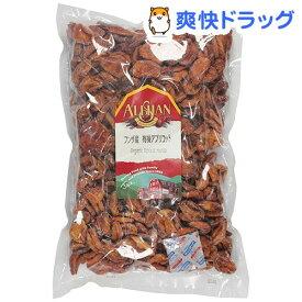 アリサン フンザ産有機アプリコット(1kg)