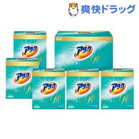 アタック 粉末 洗剤ギフト KA-50(1セット)【アタック】