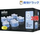 ブラウン クリーン&リニューシステム専用 洗浄液 カートリッジ CCR6(6コ入*3セット)【ブラウン(Braun)】