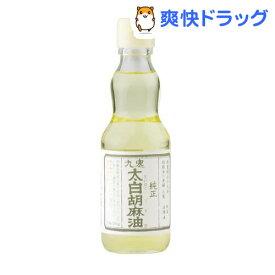 九鬼 太白純正胡麻油(ごま油)(340g)【九鬼】