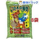 ひの木の猫砂(7L*8袋セット)【オリジナル 猫砂】