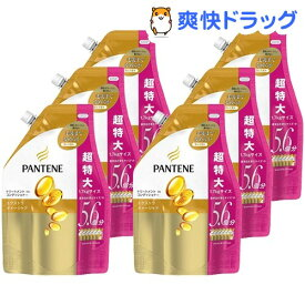 パンテーン エクストラダメージ トリートメントコンディショナー 詰替 超特大(1700g*6袋セット)【PANTENE(パンテーン)】