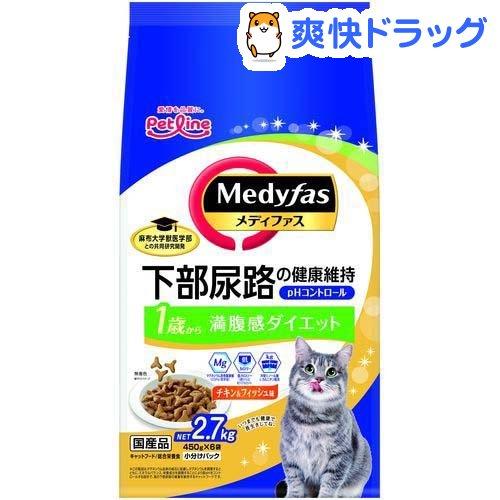 メディファス満腹感ダイエット1歳からチキン&フィッシュ味