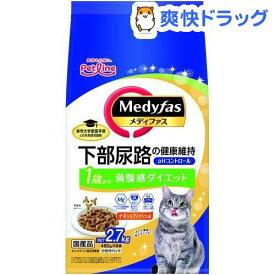 メディファス 満腹感ダイエット 1歳から チキン&フィッシュ味(450g*6袋)【d_medi】【メディファス】[キャットフード]