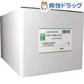 マウスピュア 口腔ケア綿棒(300本入)【マウスピュア】