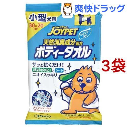 ジョイペット天然消臭成分配合ボディータオル小型犬用
