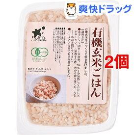 ビオ・マルシェ 有機玄米ごはん(160g*2個セット)