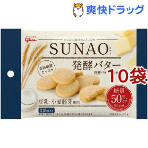 SUNAO 発酵バター(31g*10コ)