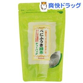 【訳あり】うららか べにふうき緑茶 ティーバッグ 41388(2g*20コ入)
