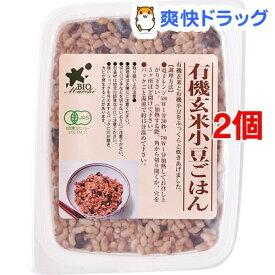 ビオ・マルシェ 有機玄米小豆ごはん(160g*2個セット)