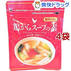 加藤産業 鶏がらスープの素(60g*4袋セット)