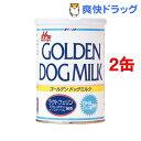 森乳サンワールド ワンラック ゴールデンドックミルク(130g*2コセット)【ワンラック(ONELAC)】