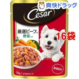 シーザー 厳選ビーフ入り 野菜入り(70g*16コセット)【d_cesar】【シーザー(ドッグフード)(Cesar)】