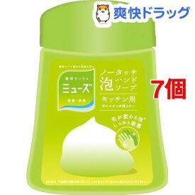 ミューズ ノータッチ泡ハンドソープ 詰替え ボトル キッチン(250mL*7コセット)【ミューズ】