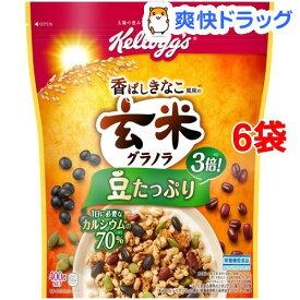 ケロッグ 玄米グラノラ 香ばしきなこ(400g*6コセット)【ケロッグ】