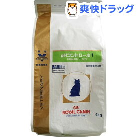 ロイヤルカナン 猫用 pHコントロール1 ドライ(4kg)【ロイヤルカナン(ROYAL CANIN)】