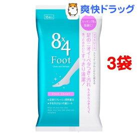 エイトフォー フットシート(16枚入*3コセット)【8X4(エイトフォー)】