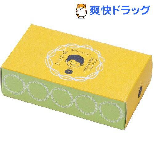 yaetoco バスソルト ぽんかんの香り(50g*5包入)【yaetoco(ヤエトコ)】