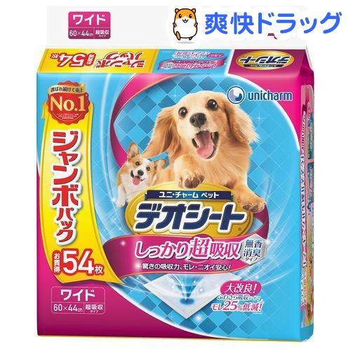 デオシート しっかり超吸収 無香消臭タイプ ワイド(54枚入)【デオシート】