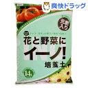 花と野菜にイーノ!培養土(14L)