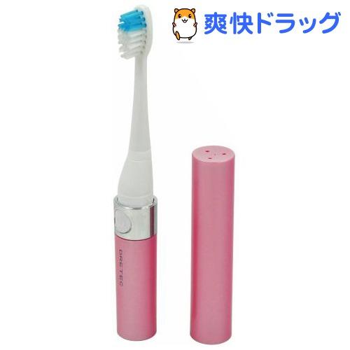 ドリテック 音波式 電動歯ブラシ ドクター・ソニック ピンク TB-303PK(1セット)【ドリテック(dretec)】