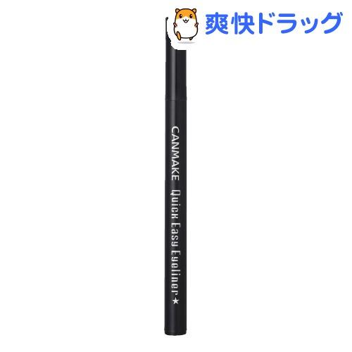 キャンメイク クイックイージーアイライナー 01 ブラック(1本入)【キャンメイク(CANMAKE)】