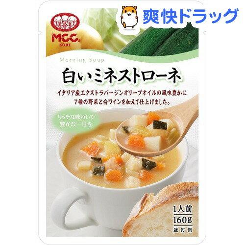 MCC 野菜の旨味たっぷりイタリア家庭の味 白いミネストローネ(レトルト)  (160g)