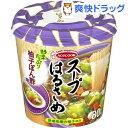 スープはるさめ 柚子ぽん酢味(1コ入)【スープはるさめ】
