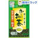 お〜いお茶 若芽・若茎入り緑茶(100g)【お〜いお茶】