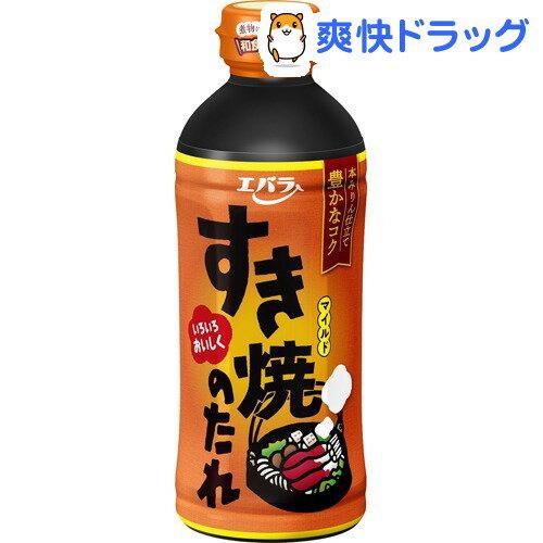 エバラ すき焼のたれ マイルド(500mL)【エバラ】